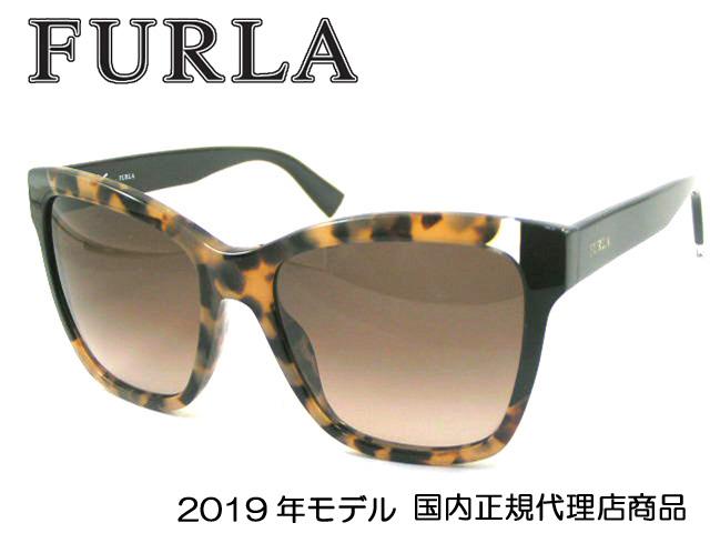 フルラ FURLA サングラス [SFU240-07UX] 【国内正規品 2019年モデル】