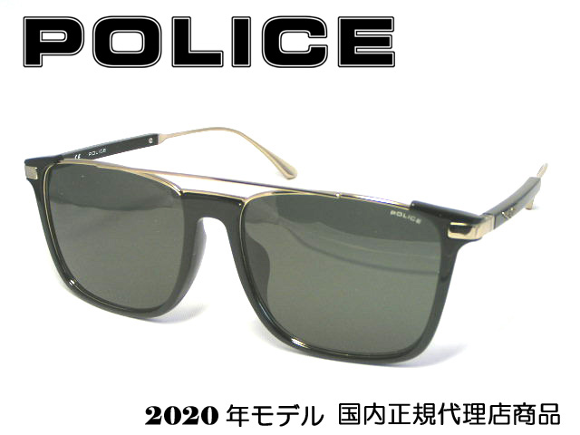 ポリス POLICE サングラス ジャパンフィット [SPLA37J-0700] 『ORIGINS EVO 1』【国内正規品 2020年モデル】