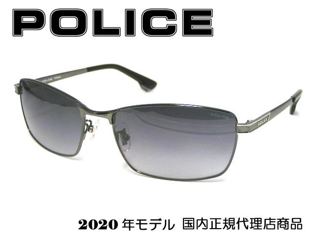 ポリス POLICE サングラス ジャパンフィット [SPLA60J-0568] 『PATRIOT』【国内正規品 2020年モデル】