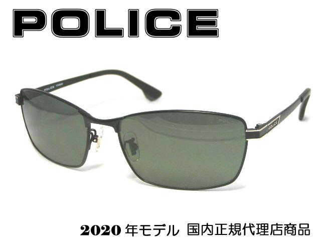 ポリス POLICE サングラス 偏光レンズ ジャパンフィット [SPLA60J-531P] 『PATRIOT』【国内正規品 2020年モデル】
