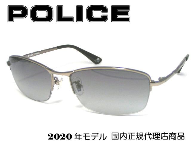 ポリス POLICE サングラス ジャパンフィット [SPLA61J-568N] 『ORIGINS』【国内正規品 2020年モデル】