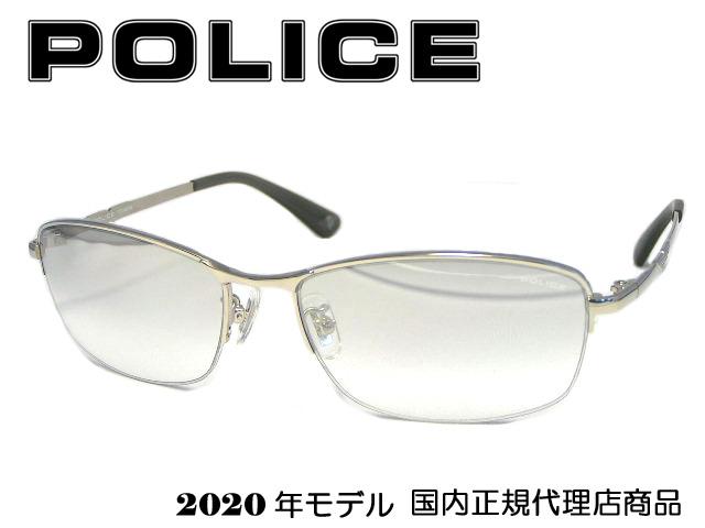 ポリス POLICE サングラス ジャパンフィット [SPLA61J-583X] 『ORIGINS』【国内正規品 2020年モデル】