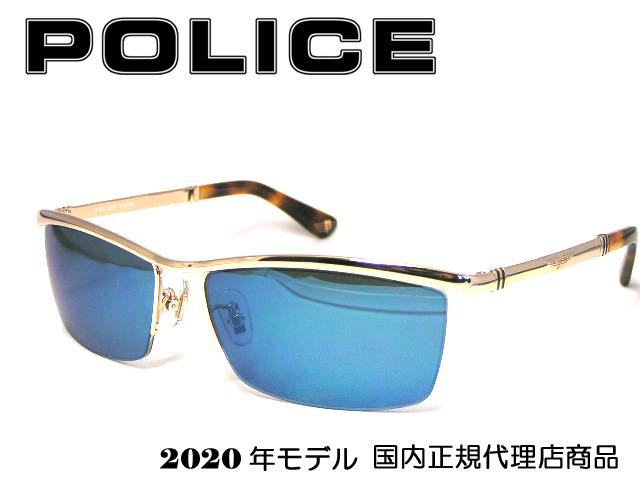 ポリス POLICE サングラス ジャパンフィット [SPLA62J-300B] 『ORIGINS』【国内正規品 2020年モデル】
