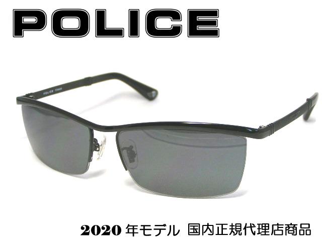 ポリス POLICE サングラス ジャパンフィット [SPLA62J-530M] 『ORIGINS』【国内正規品 2020年モデル】