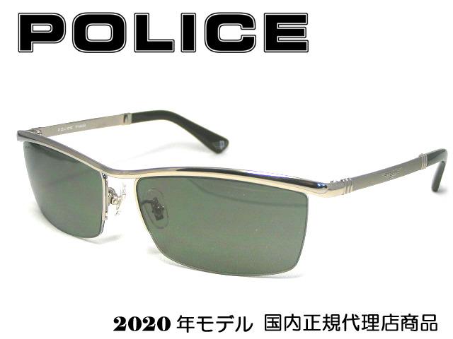 ポリス POLICE サングラス 偏光レンズ ジャパンフィット [SPLA62J-579P] 『ORIGINS』【国内正規品 2020年モデル】