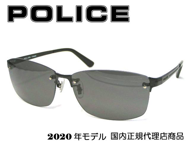 ポリス POLICE サングラス 偏光レンズ ジャパンフィット [SPLA63J-530P] 『LANE』【国内正規品 2020年モデル】