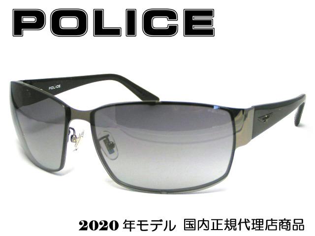 ポリス POLICE サングラス ジャパンフィット [SPLA65J-568N] 『ORIGINS』【国内正規品 2020年モデル】
