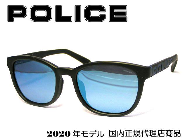 ポリス POLICE サングラス 偏光レンズ ジャパンフィット [SPLA69J-U28P] 『LOUD』【国内正規品 2020年モデル】
