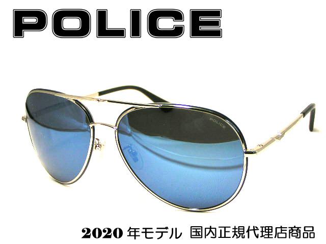 ポリス POLICE サングラス [SPL966I-E70B] 『ORIGINS 12』【国内正規品 2020年モデル】