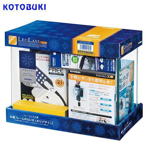 コトブキ レグラスR-300 LEDエコライトセット 【水槽/熱帯魚/観賞魚/飼育】【生体】【通販/販売】【アクアリウム/あくありうむ】