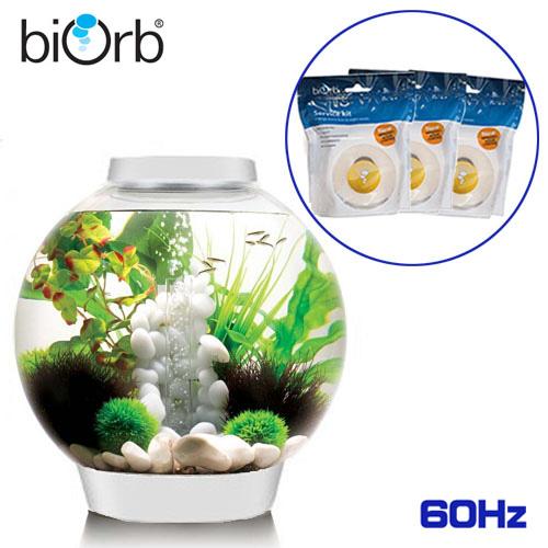 バイオーブクラシック 30 ホワイト 60Hz + 交換ろ材(3個セット) (biOrb CLASSIC)[取寄せ商品]【水槽セット】【飼育セット】【アクリル水槽】【小型水槽】