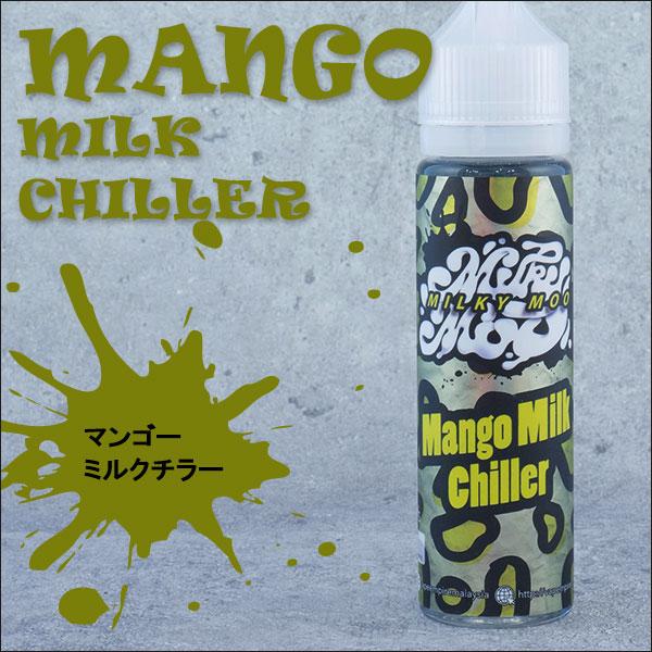 电子香烟VAPE事情高COSPA 60ml尺寸液体牛奶派Milky Moo 60ml(碾磨机键,哞)
