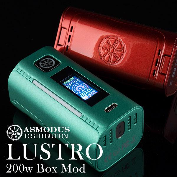ASMODUS Lustro 送料無料 電子タバコ vape アスモドス アスモダス ラストロ ロストロ ルストロ テクニカル BOX MOD 18650 デュアルバッテリー タッチパネル designed by USA ☆ ASMODUS Lustro 200W Box Mod