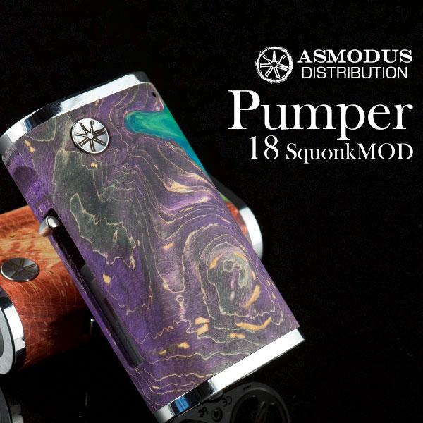 ASMODUS 送料無料 選べるカラー アスモダス パンパー ポンパー 安全回路搭載 ボトムフィーダー BOXMOD スコンカー Pumper - 18 Squonk Mod
