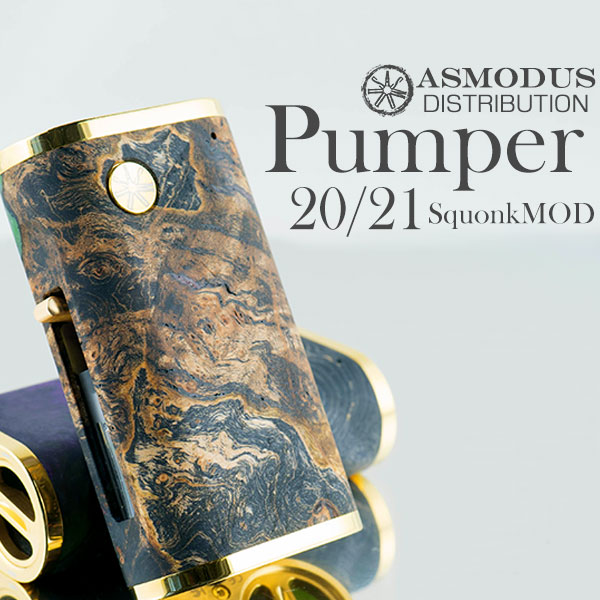 ASMODUS 送料無料 選べるカラー アスモダス パンパー ポンパー 安全回路搭載 ボトムフィーダー BOXMOD スコンカー Pumper - 20/21 Squonk Mod スタビライズドウッド スタビ