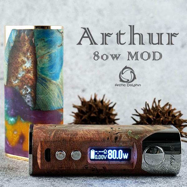 ArcticDolphin Arctic Dolphin 送料無料 アークティックドルフィン アーサー スタビライズドウッド BOXMOD Arthur 80W Box Mod