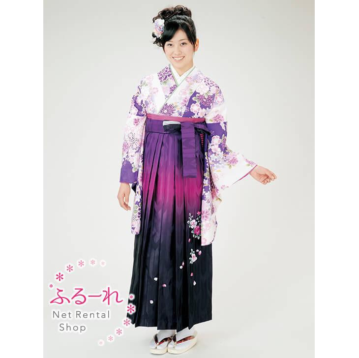 [往復送料無料][卒業式 袴]白地の着物と紫で全体的に統一感がある大人な袴 RS0017【160cm~170cm】fy16REN07