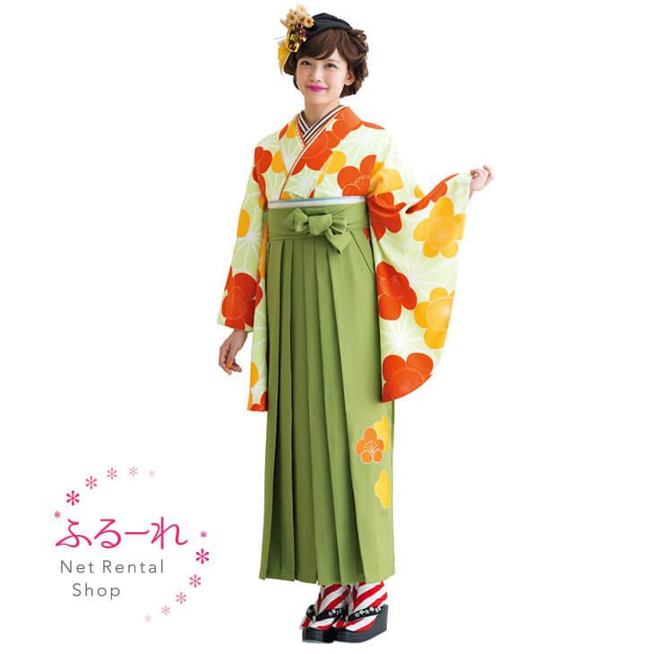 [往復送料無料][卒業式 袴]春を思わせる若草色の着物とうぐいす色の袴 MIH321【160cm~170cm】fy16REN07