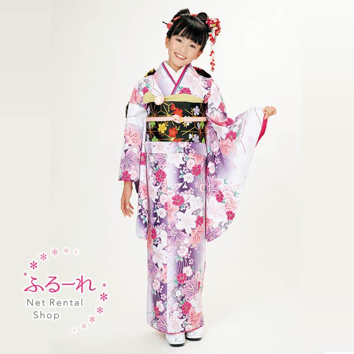 [往復送料無料][ジュニア着物] 白地に紫色が入った大人っぽい雰囲気の晴れ着です。 JRH0011【140cm~152cm】fy16REN07