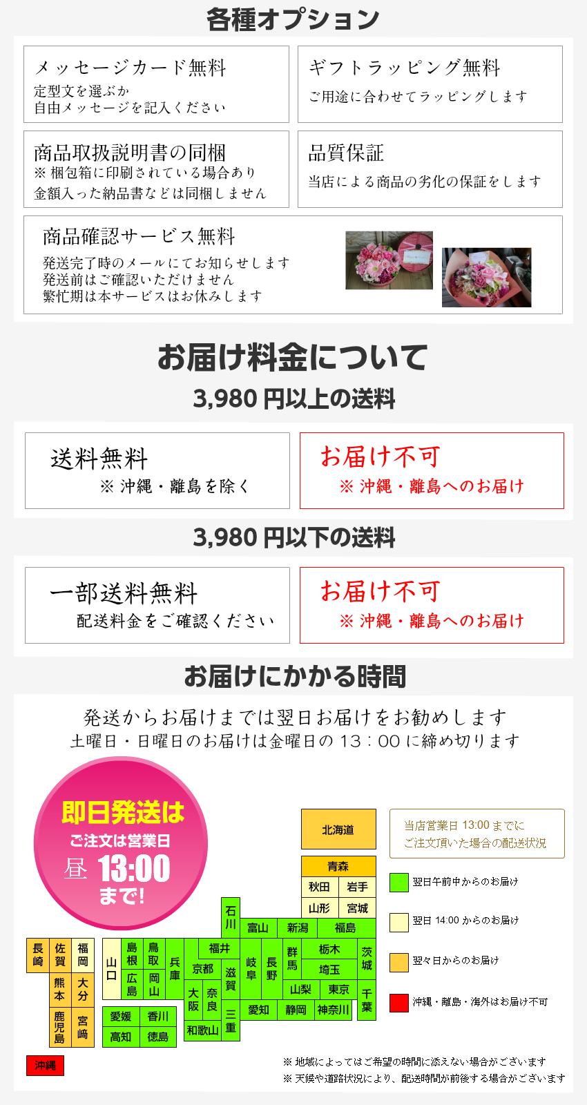 생일 축 하 장미 준비 꽃 선물 핑크/축/개점/신축/결혼/동정/은퇴/기념일