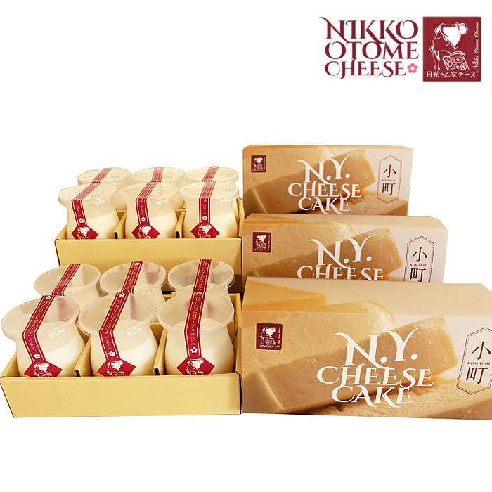 生乳生産量本州No.1を誇る栃木県から生まれた美味しいチーズを使用したオリジナルのスイーツボリュームたっぷり<日光乙女チーズ チーズケーキご贈答セットF>本州送料無料栃木県産品日光市