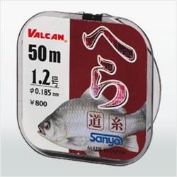 へら鮒釣り用道糸 ハリス 新登場 サンヨーナイロン VALCAN へら道糸 訳あり商品 50m1.2号
