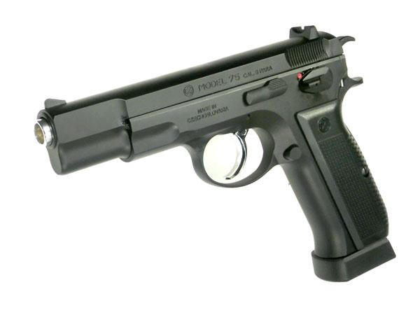 Carbon8(カーボネイト) Co2ガスブローバックハンドガン本体 Cz75 ABS BK エアガン 18歳以上 サバゲー 銃