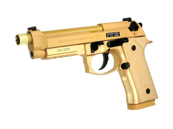 KSC ガスブローバックハンドガン本体 Beretta(ベレッタ) M9A3 タイプF HW (4544416019257) エアガン 18歳以上 サバゲー 銃