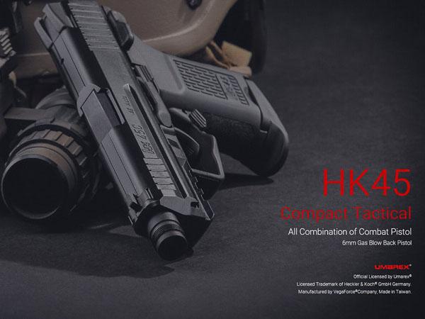UMAREX (ウマレックス) HG本体 HK45 コンパクト タクティカル(HK45CT) エアガン 18歳以上