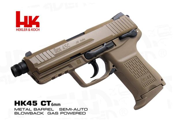 UMAREX HG本体 HK45 コンパクト タクティカル TAN(HK45CT) エアガン 18歳以上 サバゲー 銃