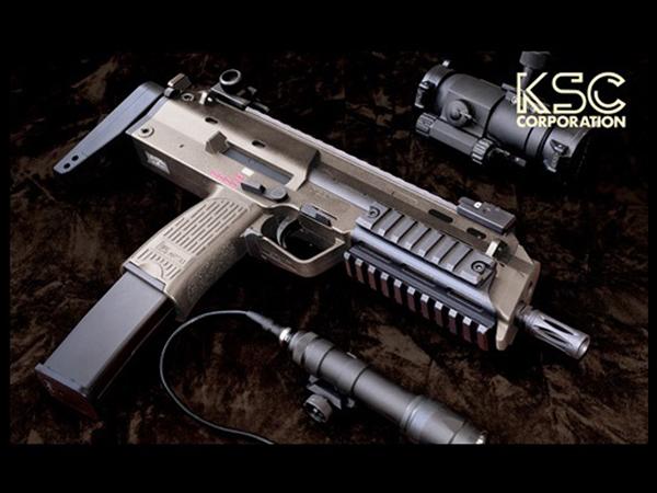 KSC (ケーエスシー) ガスブローバックガン本体 MP7A1 タクティカル TAN エアガン 18歳以上 サバゲー 銃