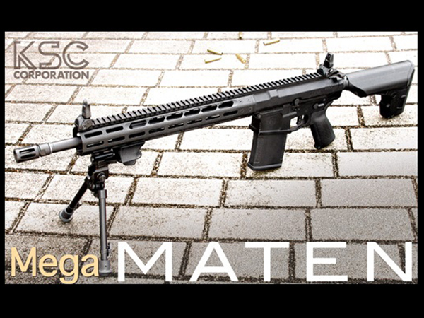 KSC ガスブローバックガン本体 Mega MML MATEN エアガン 18歳以上 サバゲー 銃