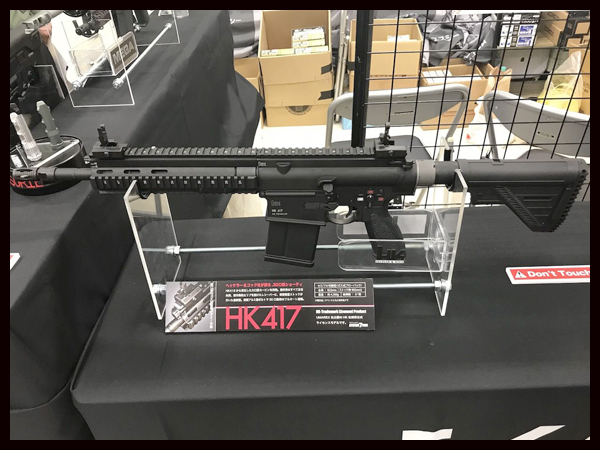 KSC ガスブローバックガン本体 H&K HK417A2 (4544416124173) SYSTEM7 GBB KWA エアガン 18歳以上 サバゲー 銃