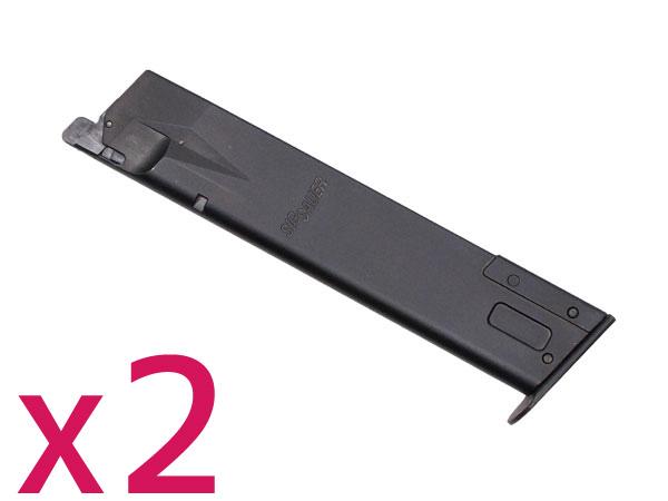 【本体と同時購入限定】【2本セット】東京マルイ:ガスブローバックハンドガン P226シリーズ 37連スペアマガジン BK