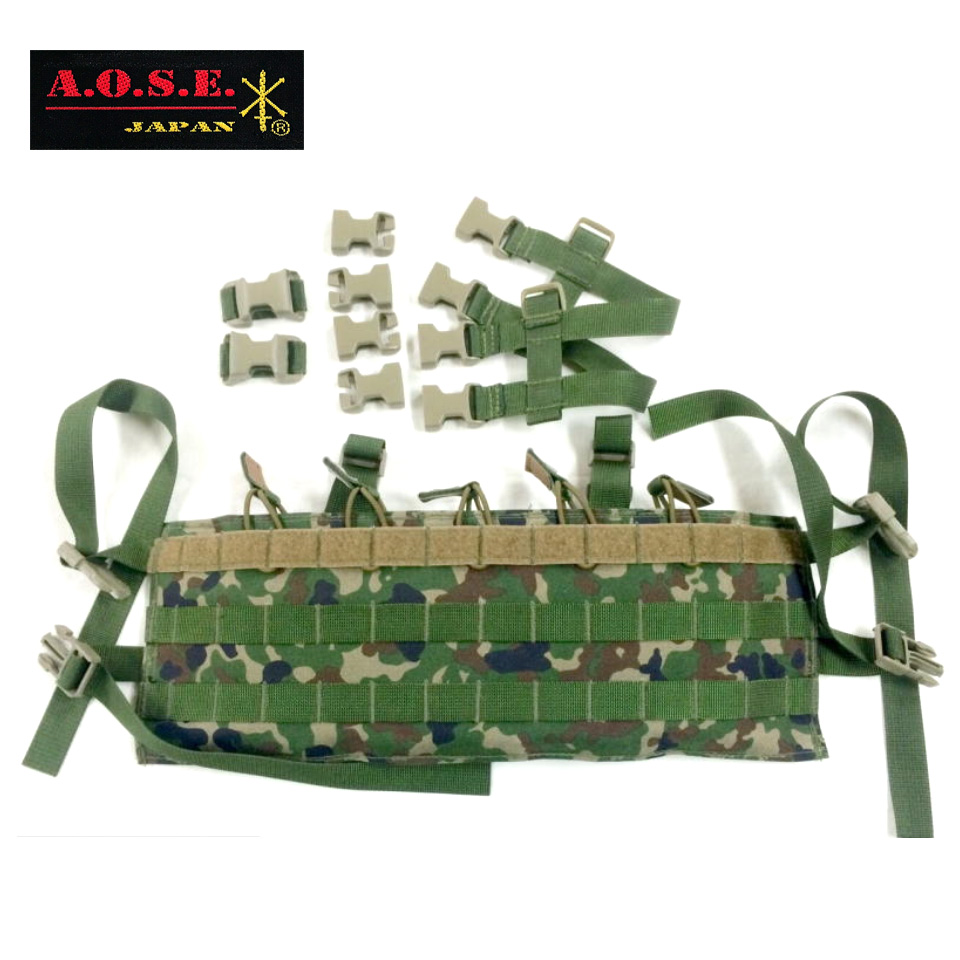 AOSE 装備品 チェストリグ 自衛隊迷彩 陸自 JGSDF