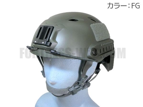 OPS-CORE (オプスコア) ヘルメット本体 BASE JUMPヘルメット RG L/XL