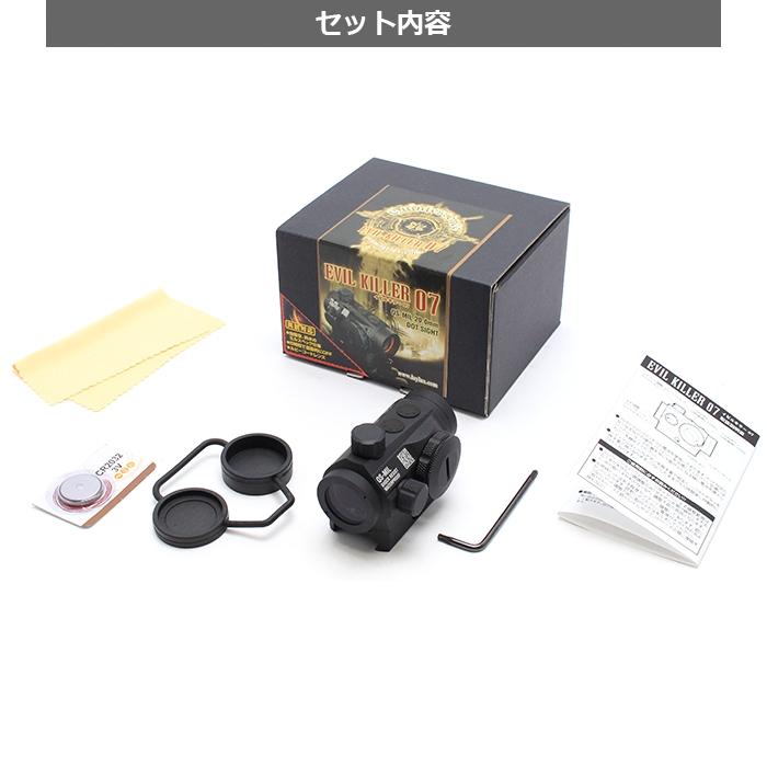 防弾 サングラス CREDENCE CERACOTE レンズ ミラーカッパー ESS 【日本正規品】 サングラス 日本限定 網目迷彩セラコート クリーデンス 【ページ内クーポン使用で12%off】 タクティカル