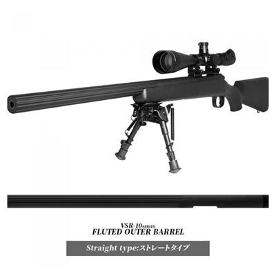 LAYLAX・PSS10 東京マルイVSR-10シリーズ フルートアウターバレル ストレートタイプ ライラクス カスタムパーツ