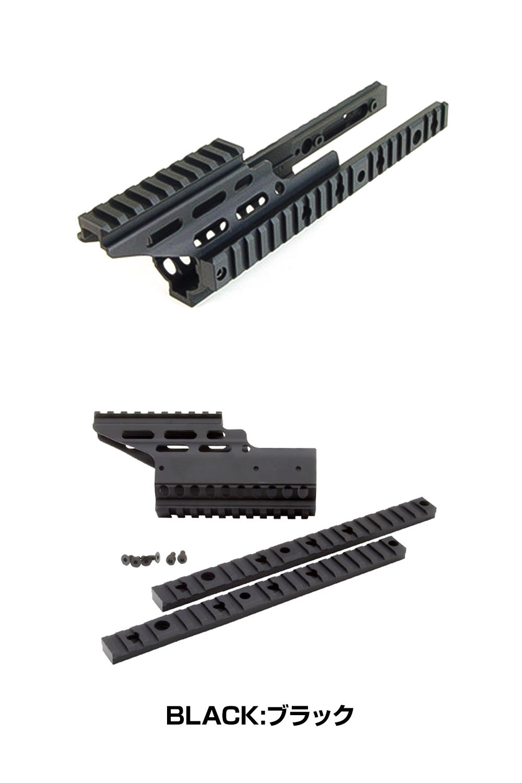 LAYLAX・NITRO.Vo (ニトロヴォイス)SCAR-L/SCAR-H ハンドガードブースターBK ライラクス カスタムパーツ