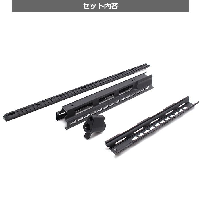 LAYLAX・NITRO.Vo (ニトロヴォイス) 東京マルイ 89式キーモッドハンドガード ライラクス カスタムパーツ Keymod