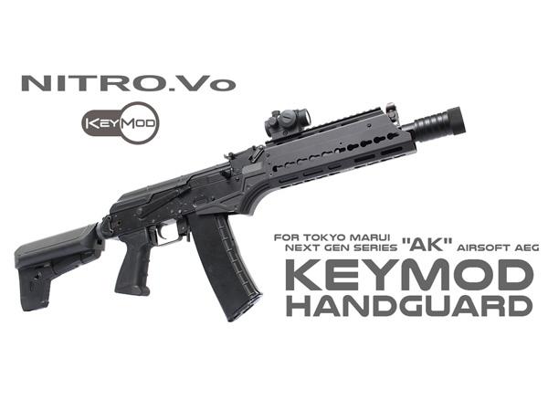 LAYLAX・NITRO.Vo (ニトロヴォイス) ライラクス 次世代AKS74N LAYLAX・NITRO.Vo/AK102/AK102対応 KeyModレイルハンドガード ライラクス, けあ太朗:90da5ff2 --- sunward.msk.ru