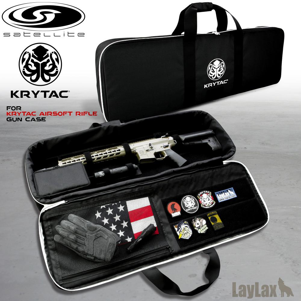 KRYTAC ロングガンケース(LVOA-C/SPR対応サイズ) ライラクス