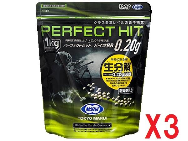 【消耗品まとめ買い】東京マルイ バイオBB弾 パーフェクトヒット 0.2g 1kg【3袋セット】