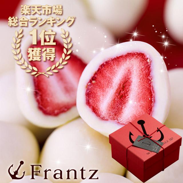 205 周 1 排名神户草莓松露 (100 克)