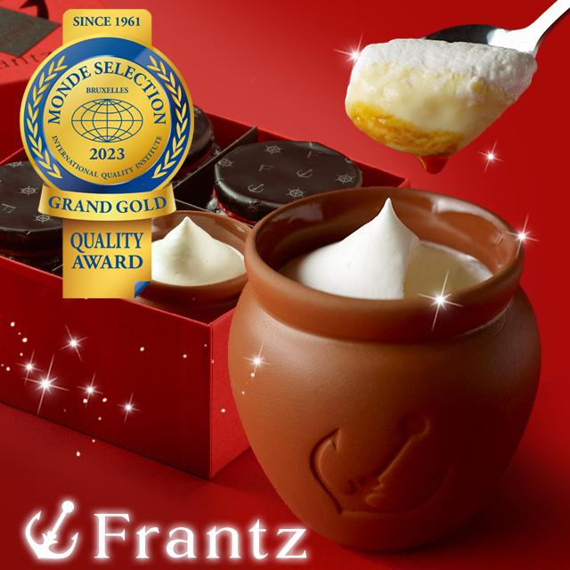 神戸フランツ 壺プリンと生チョコザッハトルテのクリスマスギフト