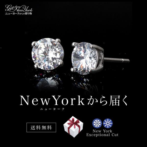 Large 1 25 Carat Single Grain Silver925 Cz Diamond Earrings Jewelry Presents Gifts Birthday Wedding Anniversary
