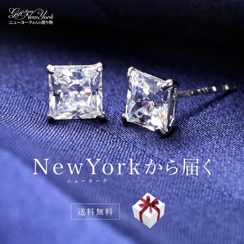Highest Grade Quality 0 5 Carats Princess Cut White Gold Pierced Earrings K14 Wg Jewelry Present Birthday Wedding Anniversary