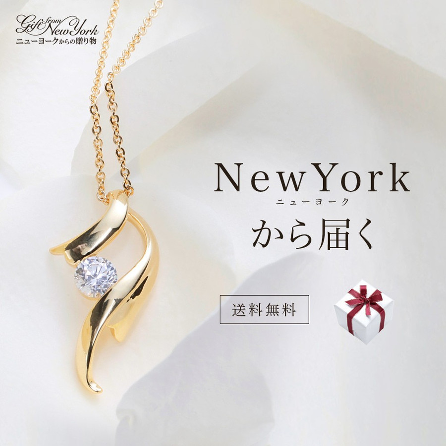 diamond fullxfull gold r gift jewels j product heart anniversary necklace il pendant