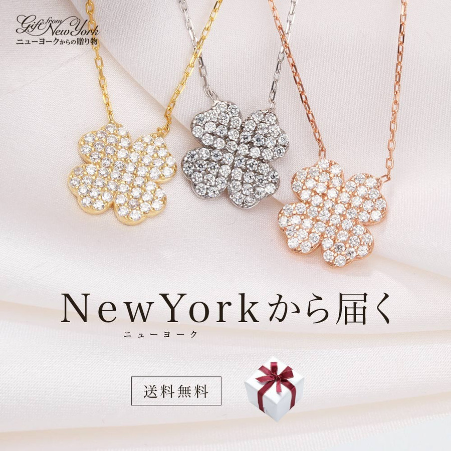 Necklace Japan unreleased-Clover clover - 3 colors to choose from, from New  York! » PT Platinum, PG pink-YG yellow gold | jewelry gifts birthday