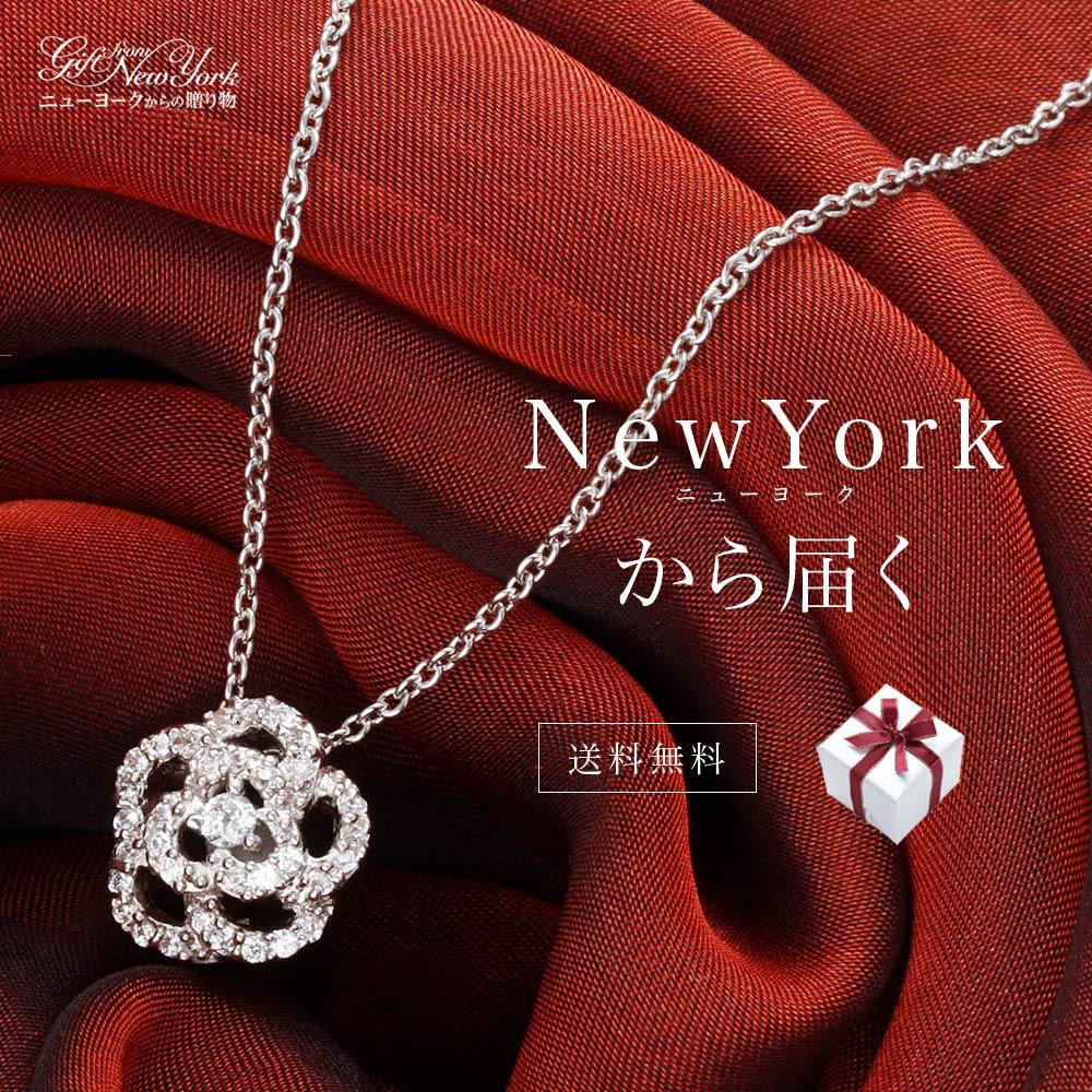 Necklace Japan unreleased-Rose-rose necklace